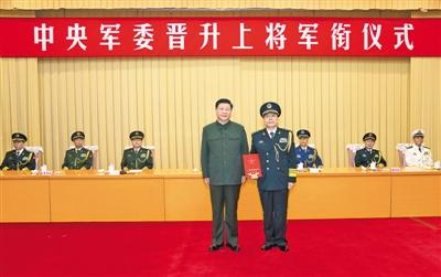 中央军委举行晋升上将军衔仪式.jpg