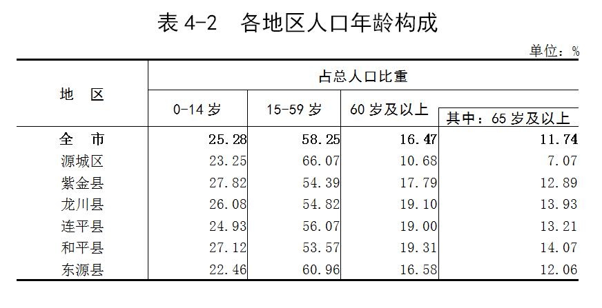 4-2.jpg