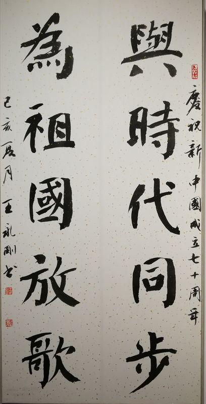 河源公安书法美术摄影作品在广东公安美术馆展出